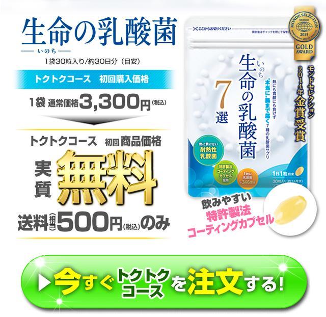 画像2: 山田花子が1ヶ月で7kgやせて綺麗になってる(笑)そのダイエット法がスゴイ!