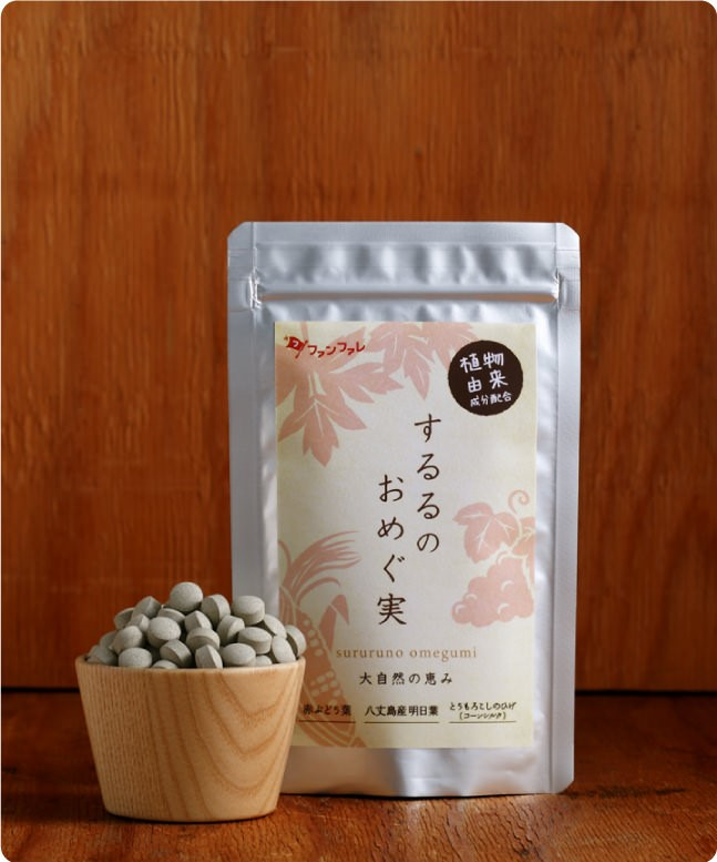 画像: ad.resultplus.jp