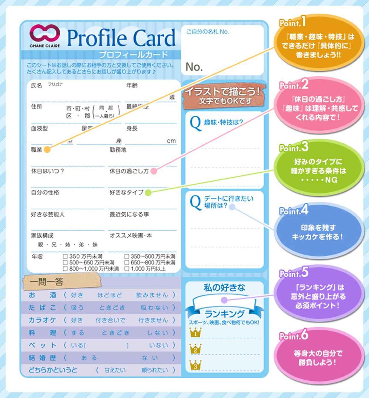 画像: 出典:シャンクレール www.2400.co.jp