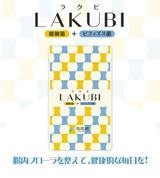 画像: www.u-u-kan.jp
