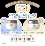 画像: パーフェクトワンオールインワンジェル|新日本製薬
