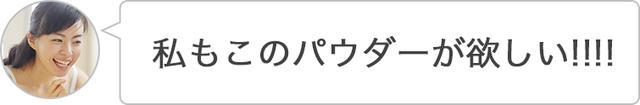 画像9: 目撃!激ウマ『トマトカレー』に美魔女のモト?