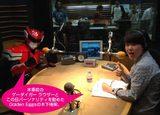 画像2: 学ラジPodcast VOL.010