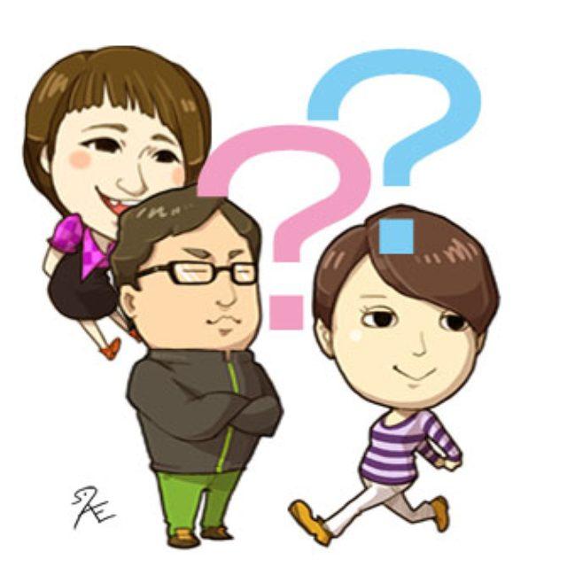 画像: 学ラジPodcast VOL.050