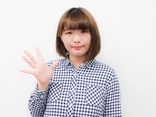画像: 高山 春花(タカヤマ ハルカ)