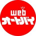 21秋冬ジャケット アルパインスターズ Faster V2 Leather Jacket Webオートバイ