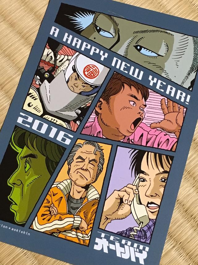 画像2: 新年のごあいさつ!