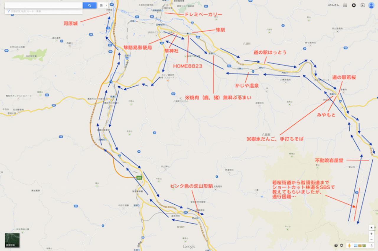 画像38: 45年ぶりのSL走行&隼駅に行ってきました! 【その1】(のん)