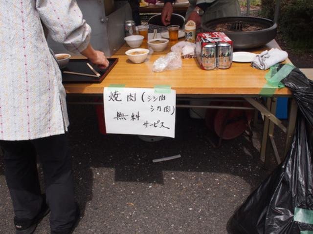 画像27: 45年ぶりのSL走行&隼駅に行ってきました! 【その1】(のん)