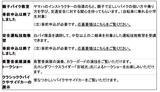 画像3: 福山は1日機動隊長させて頂きます。(福山理子)
