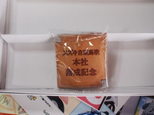 画像13: 45年ぶりのSL走行&隼駅に行ってきました! 【その2】(のん)