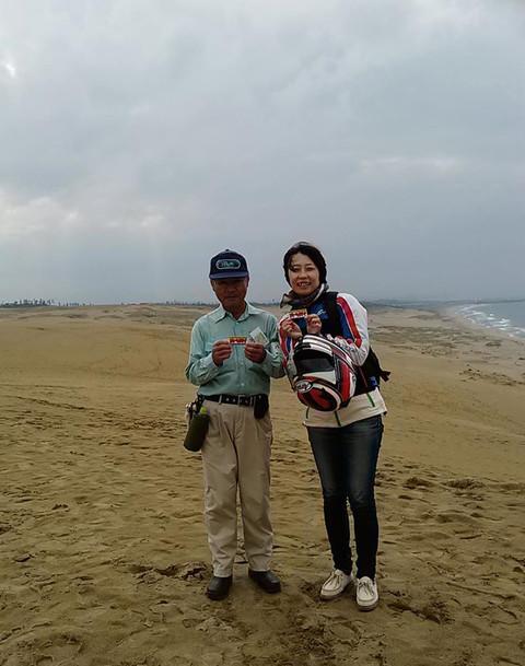 画像: 2日目に到着した、鳥取砂丘より