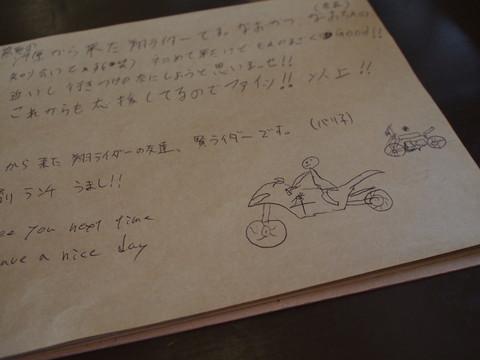 画像15: 45年ぶりのSL走行&隼駅に行ってきました! 【その1】(のん)