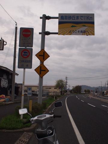 画像11: 45年ぶりのSL走行&隼駅に行ってきました! 【その2】(のん)