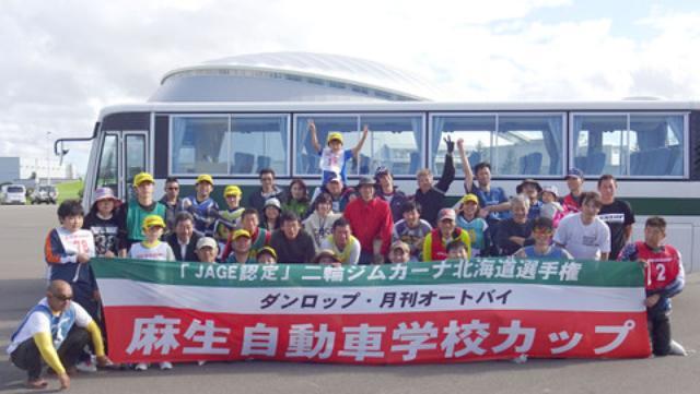 画像5: <寺崎愛のグロム修業>北海道ジムカーナ2015 編 (その3)