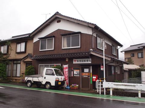 画像10: 45年ぶりのSL走行&隼駅に行ってきました! 【その1】(のん)