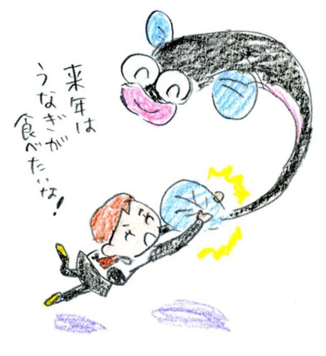 画像13: <GROM でジムカーナ>いざ! ポンポンまつり!(寺崎 愛) ※その3