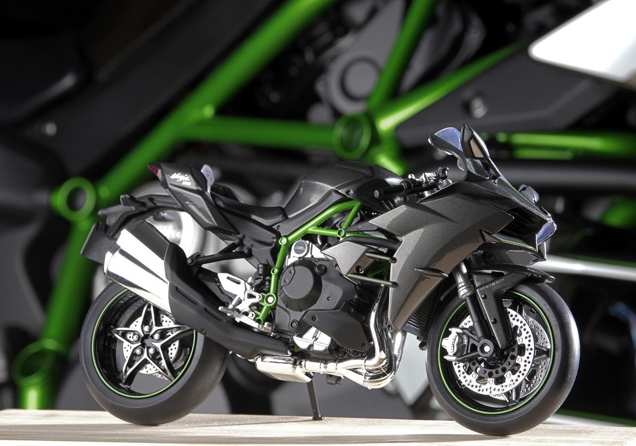 Kawasaki X History