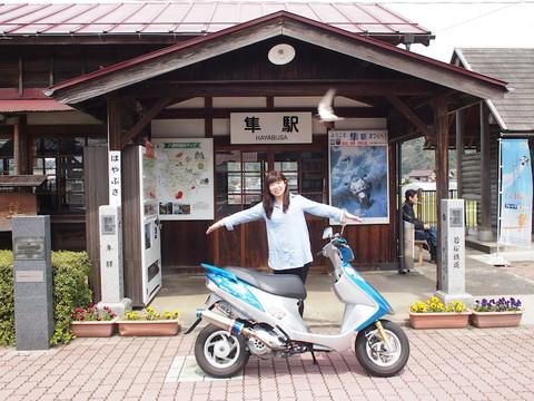 画像23: 45年ぶりのSL走行&隼駅に行ってきました! 【その1】(のん)