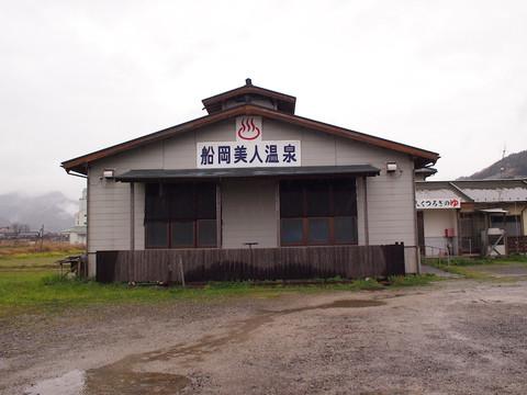 画像8: 45年ぶりのSL走行&隼駅に行ってきました! 【その1】(のん)