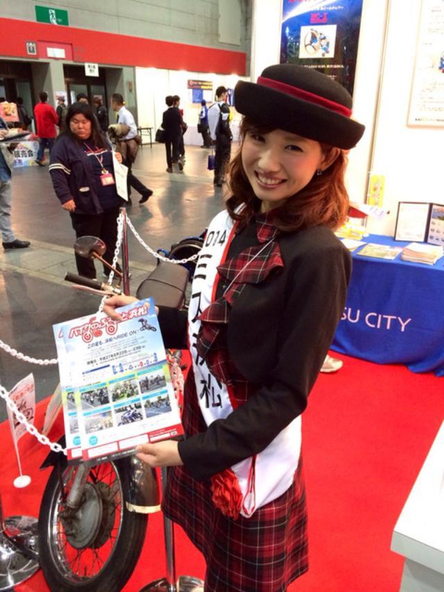 画像8: <大阪&東京MCS2015>イベントで見かけた女の子たち!【その3】 (福山理子)