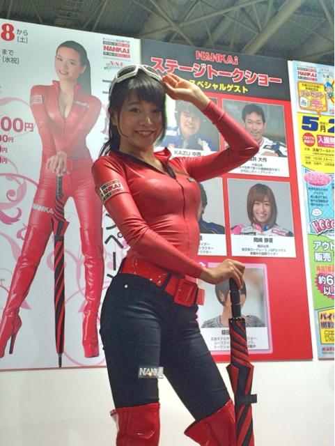 画像3: <大阪&東京MCS2015>イベントで見かけた女の子たち!【その3】 (福山理子)