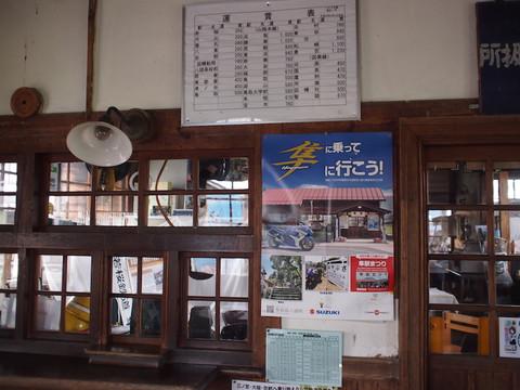 画像20: 45年ぶりのSL走行&隼駅に行ってきました! 【その1】(のん)