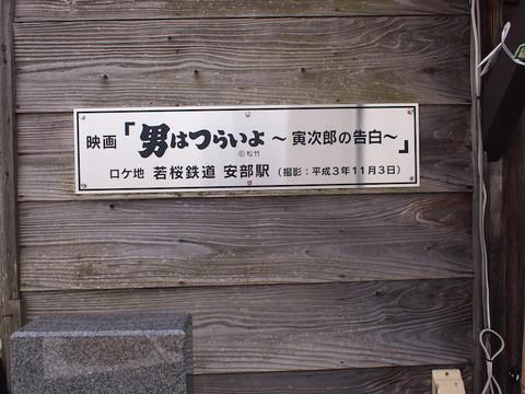 画像26: 45年ぶりのSL走行&隼駅に行ってきました! 【その1】(のん)