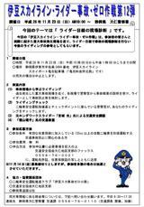 画像: まじに伊豆スカイライン閉鎖されちゃうよ!!!(福山理子)
