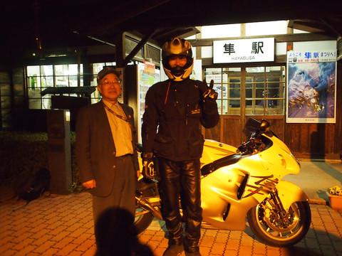 画像5: 45年ぶりのSL走行&隼駅に行ってきました! 【その3】(のん)