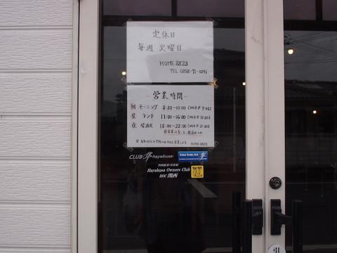 画像13: 45年ぶりのSL走行&隼駅に行ってきました! 【その1】(のん)