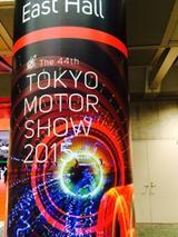 画像4: <理子のいまさらTMS2015> 今年のモーターサイクルショーでお会いしましょう!(福山理子)