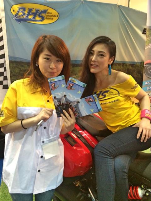 画像4: <大阪&東京MCS2015>イベントで見かけた女の子たち!【その2】 (福山理子)