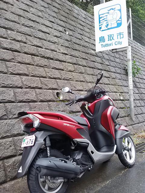 画像2: トリシティで鳥取市まで行って来ました!(齋藤ハルコ)
