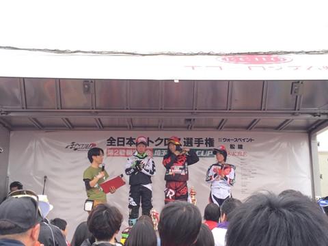 画像3: 全日本モトクロスのレディースクラスに注目!(福山理子)