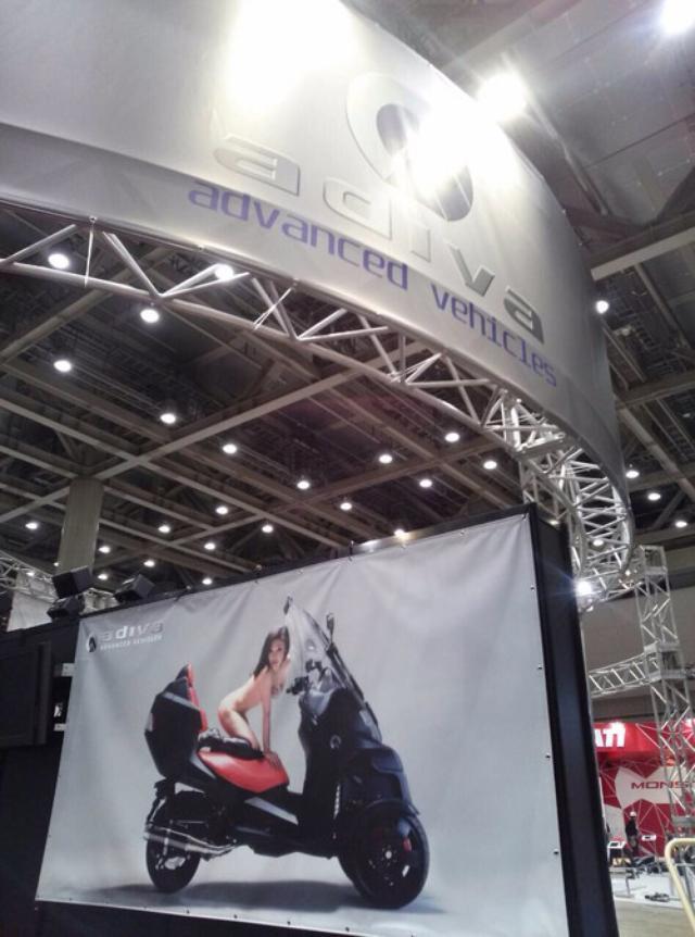 """画像1: 福山理子の""""いまさらモーターサイクルショー2014"""" (その15・最終回バイク業界を盛り上げたい。)"""