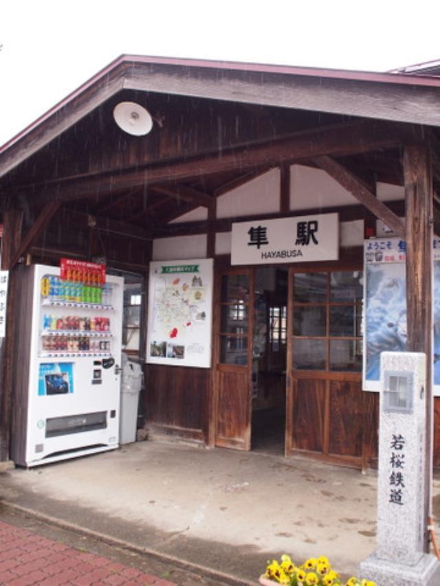 画像18: 45年ぶりのSL走行&隼駅に行ってきました! 【その1】(のん)