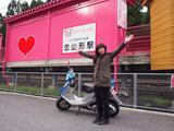 画像6: 45年ぶりのSL走行&隼駅に行ってきました! 【その2】(のん)