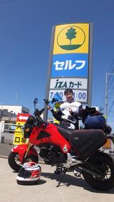 画像: (美幌町のホクレンです)
