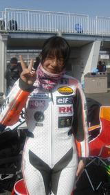 画像4: Shiny and Bright! Introducing the Female Racing Riders! (Riko Fukuyama) ※English ver.