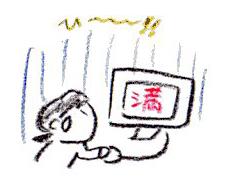 """画像1: """"ジム女""""寺崎愛の「日々是グロム・北海道編」(その1)"""