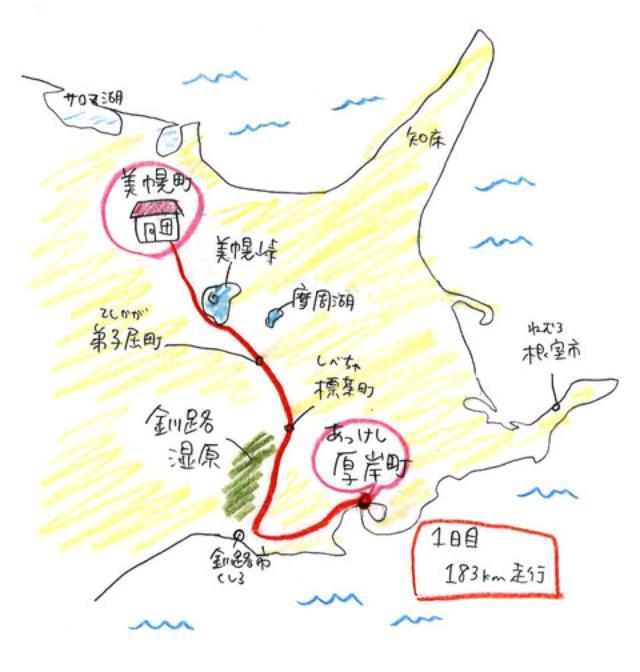 画像8: <寺崎愛のグロム修業>帰省ツーリング・北の国から2015 編 (その1)