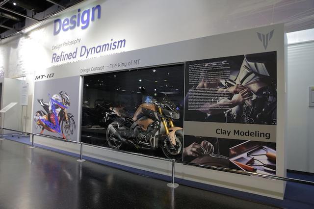 画像: また、MT-10のスケッチイラストや、 実物のクレイモデルも展示されています。これは貴重な機会です。