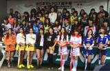 画像1: 全日本モトクロスのレディースクラスに注目!(福山理子)