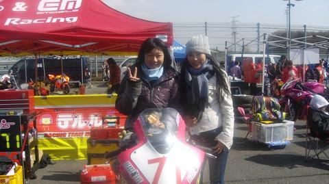 画像11: Shiny and Bright! Introducing the Female Racing Riders! (Riko Fukuyama) ※English ver.