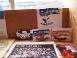 画像16: 45年ぶりのSL走行&隼駅に行ってきました! 【その1】(のん)