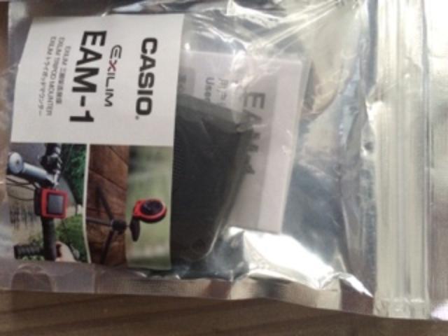 画像6: カシオのデジタルカメラ「EXILIM EX-FR10」が楽しい!