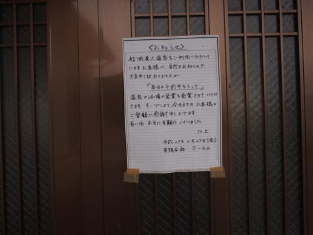 画像9: 45年ぶりのSL走行&隼駅に行ってきました! 【その1】(のん)
