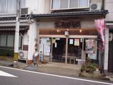 画像36: 45年ぶりのSL走行&隼駅に行ってきました! 【その1】(のん)