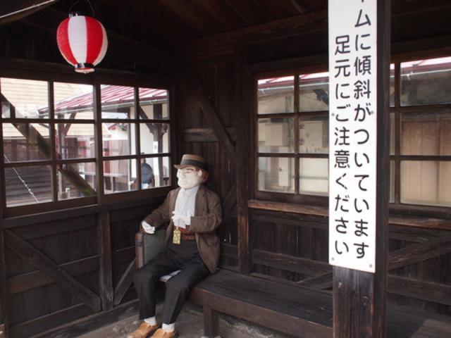 画像25: 45年ぶりのSL走行&隼駅に行ってきました! 【その1】(のん)